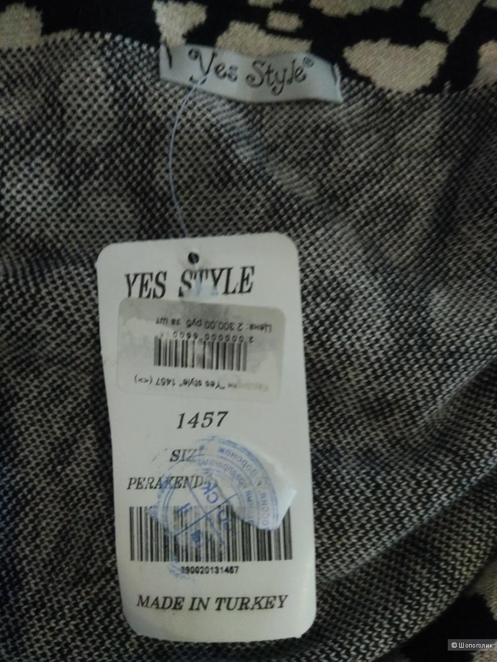 Кардиган Yes style размер 42-44