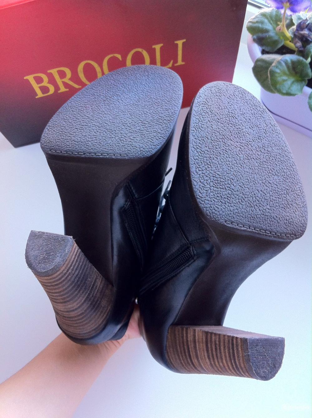 Ботильоны Brocoli, 37 размер