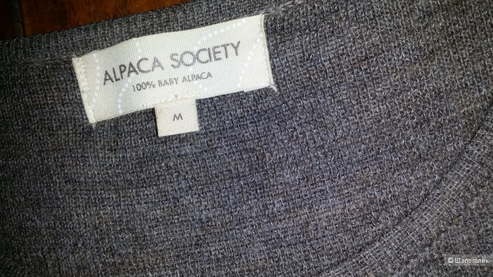 Платье Alpaca Society, М