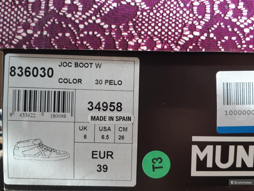 Зимние кроссовки MUNICH. Размер 39, длина стельки 26 см