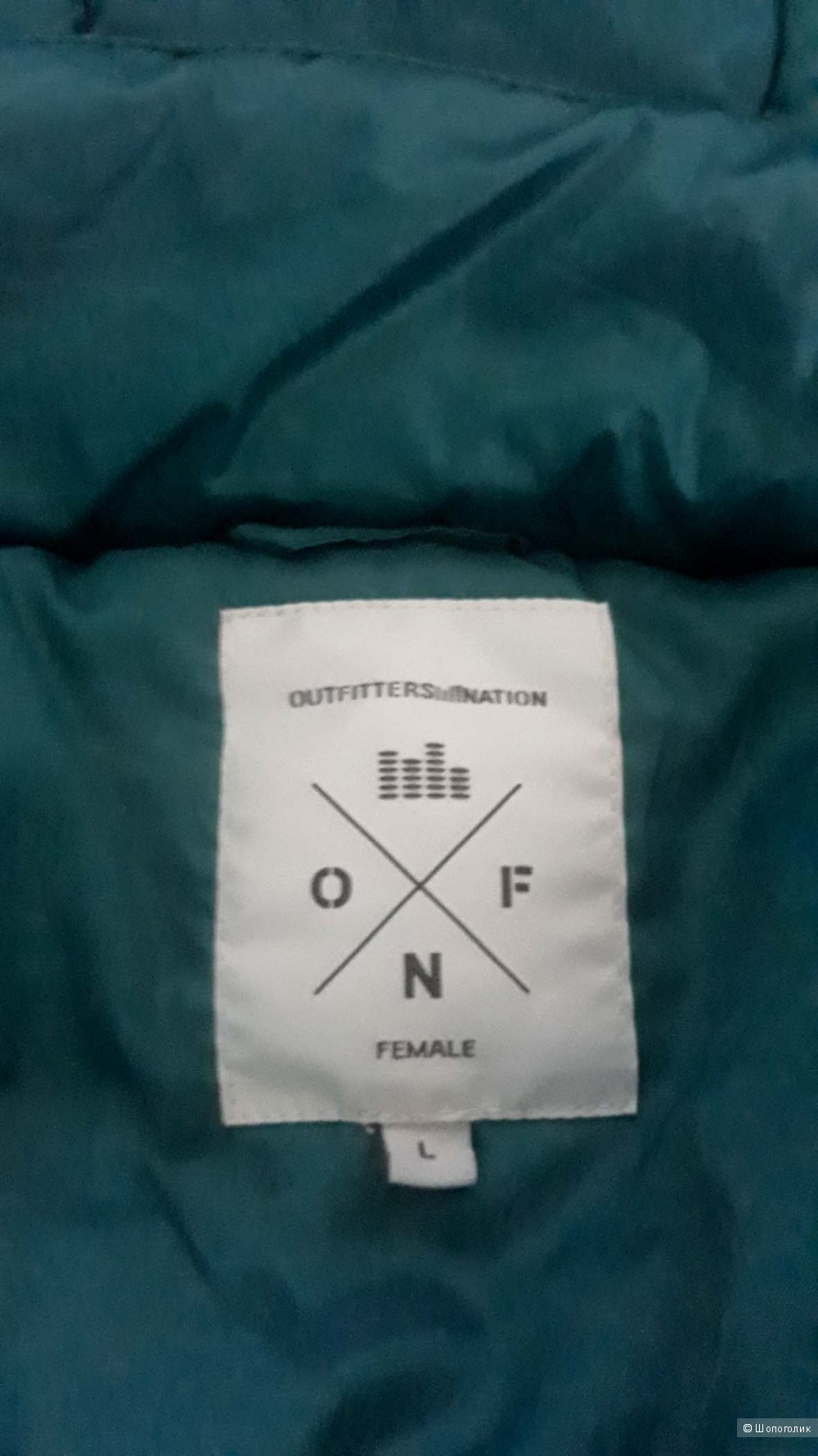 Куртка Outfitters Nation размер 46