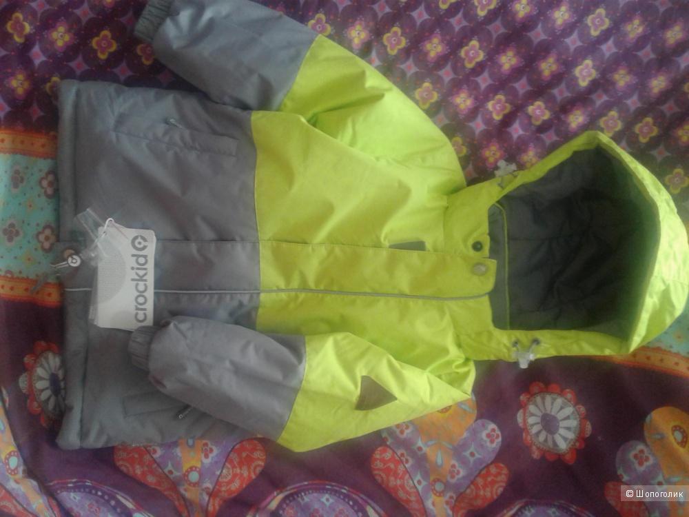 Зимняя куртка Crockid, размер 98 -104