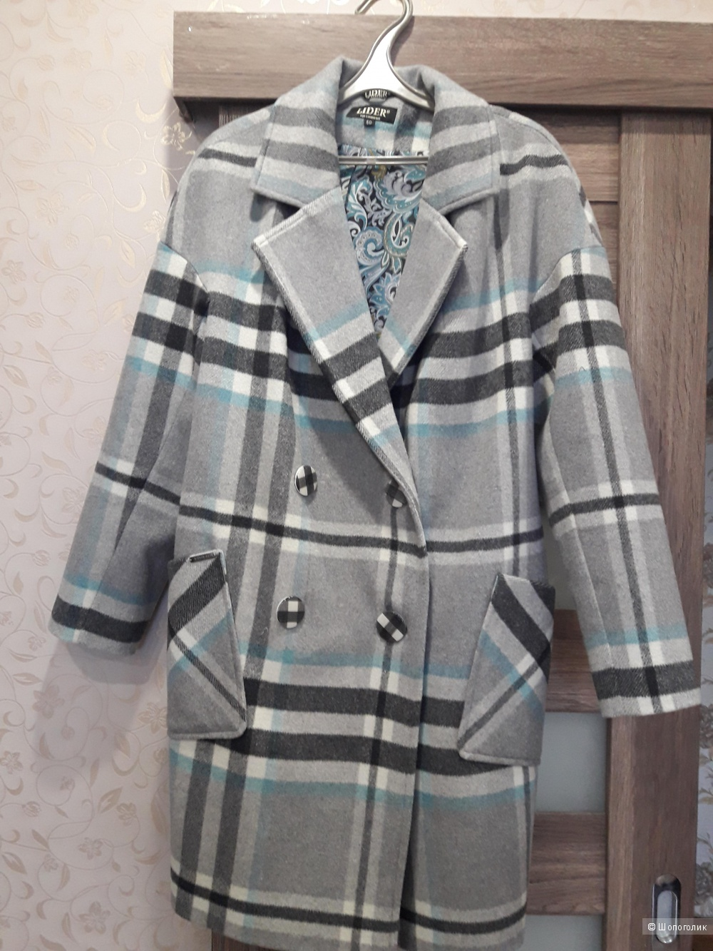 Пальто 50 размер LIDER