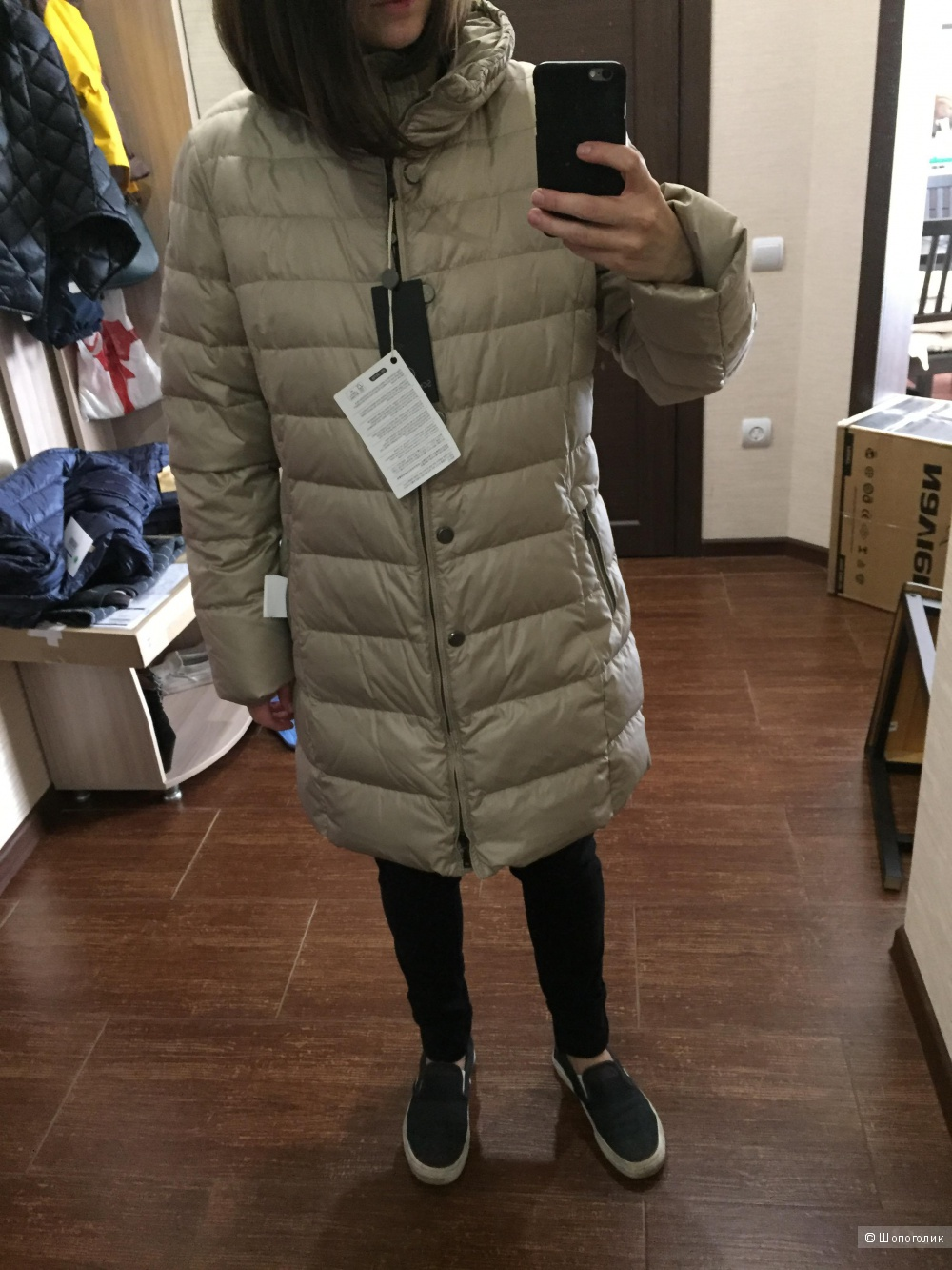 Пуховик Schneiders, 46 русский размер