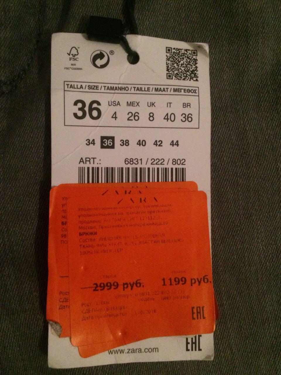 Джинсы скинни zara со средней посадкой светло-серые (36 EU)