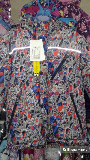Куртка зимняя Sova 116 и 122р Dewspo, флис, Shelter 250г