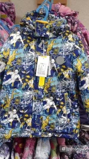 Куртка зимняя Sova 122 и 128р мембрана, флис, Shelter 250г