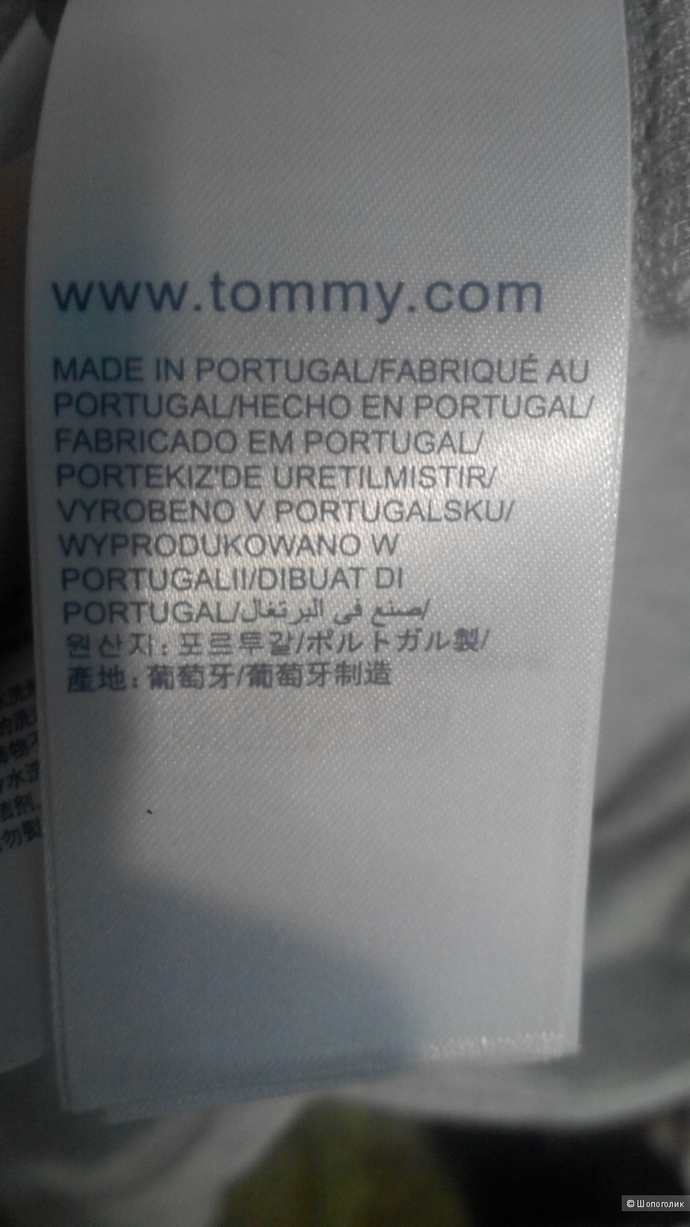 Платье-туника, Tommy Hilfiger Denim, размер L