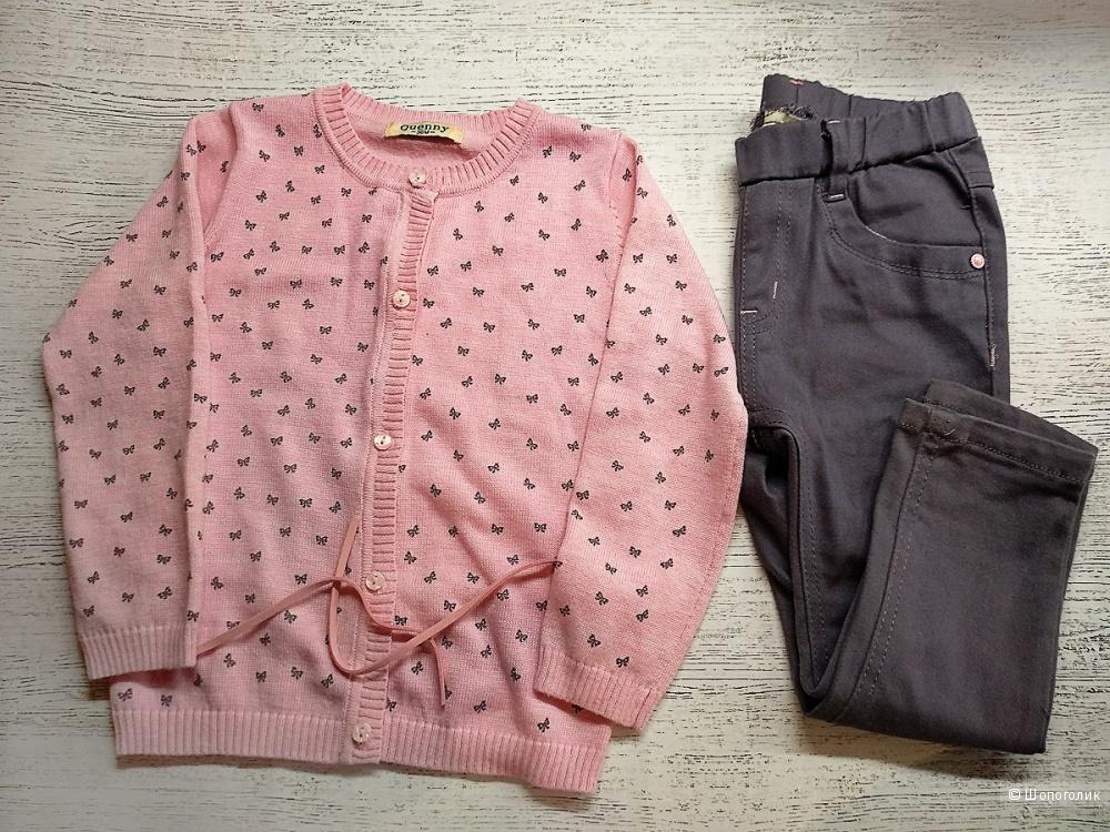 Комплект: кардиган и брюки для девочки, 98-104-110 см