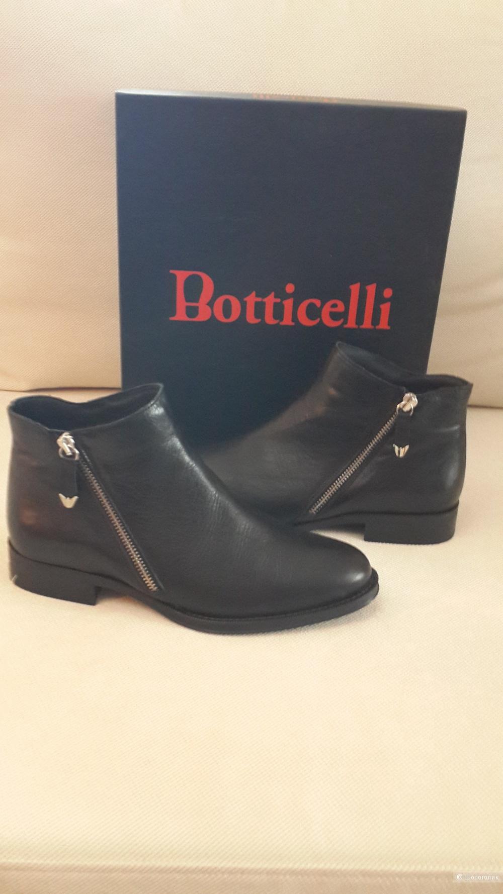 Ботинки  женские Botticelli,р.39