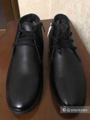Ботинки Zenden размер 45