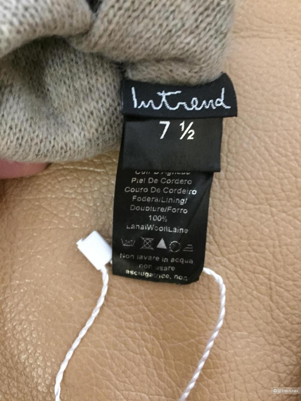 Кожаные перчатки Intrend р. 7,5