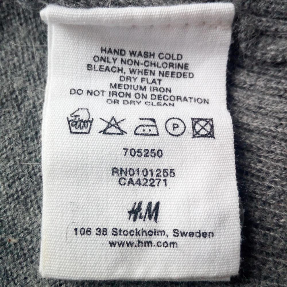 Кардиган H&M, размер 46.