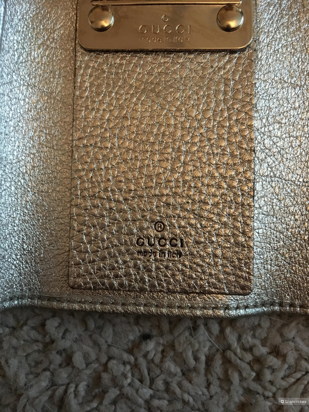 Ключница Gucci