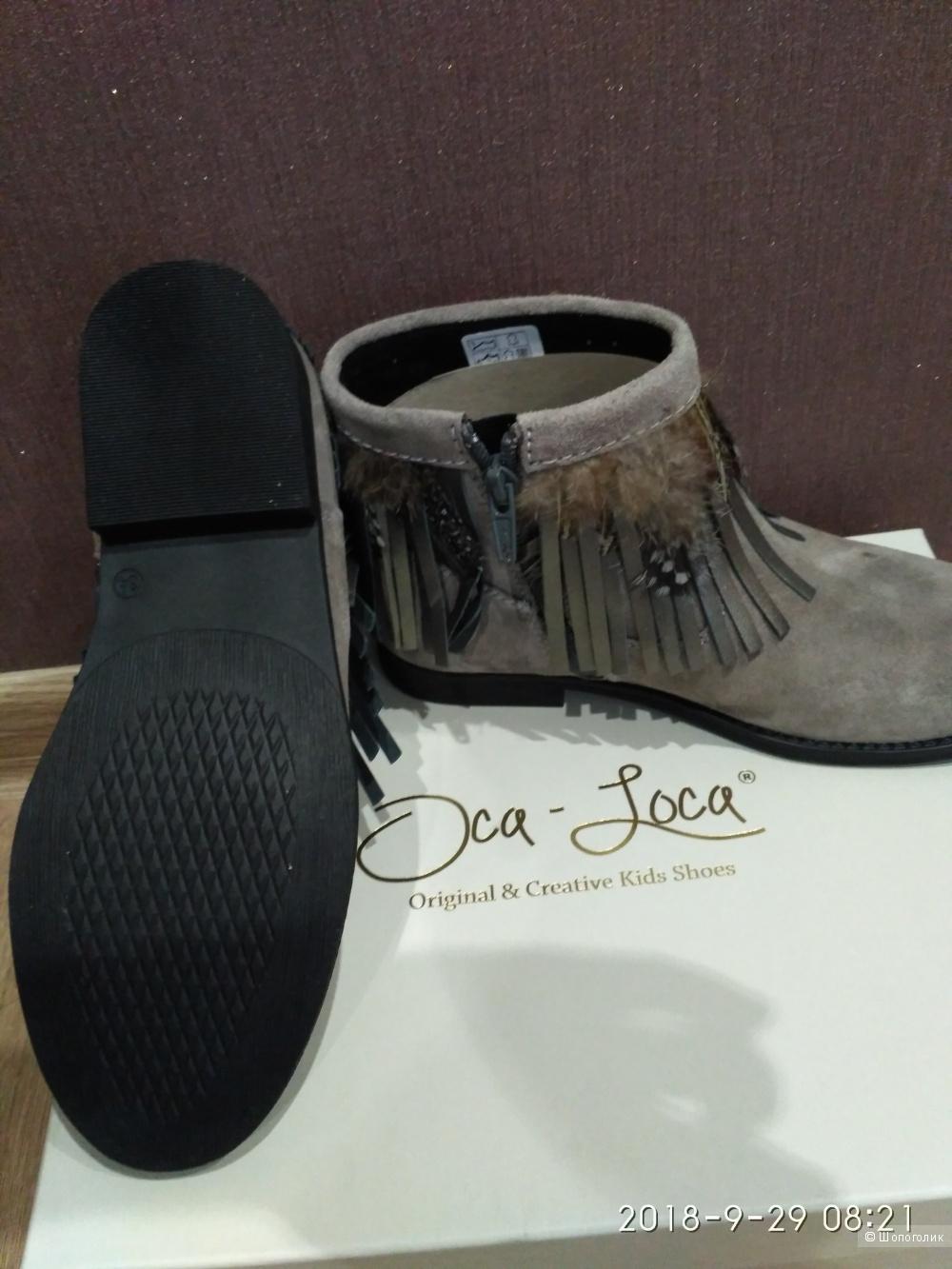 Ботинки Oca-Loca, размер 34