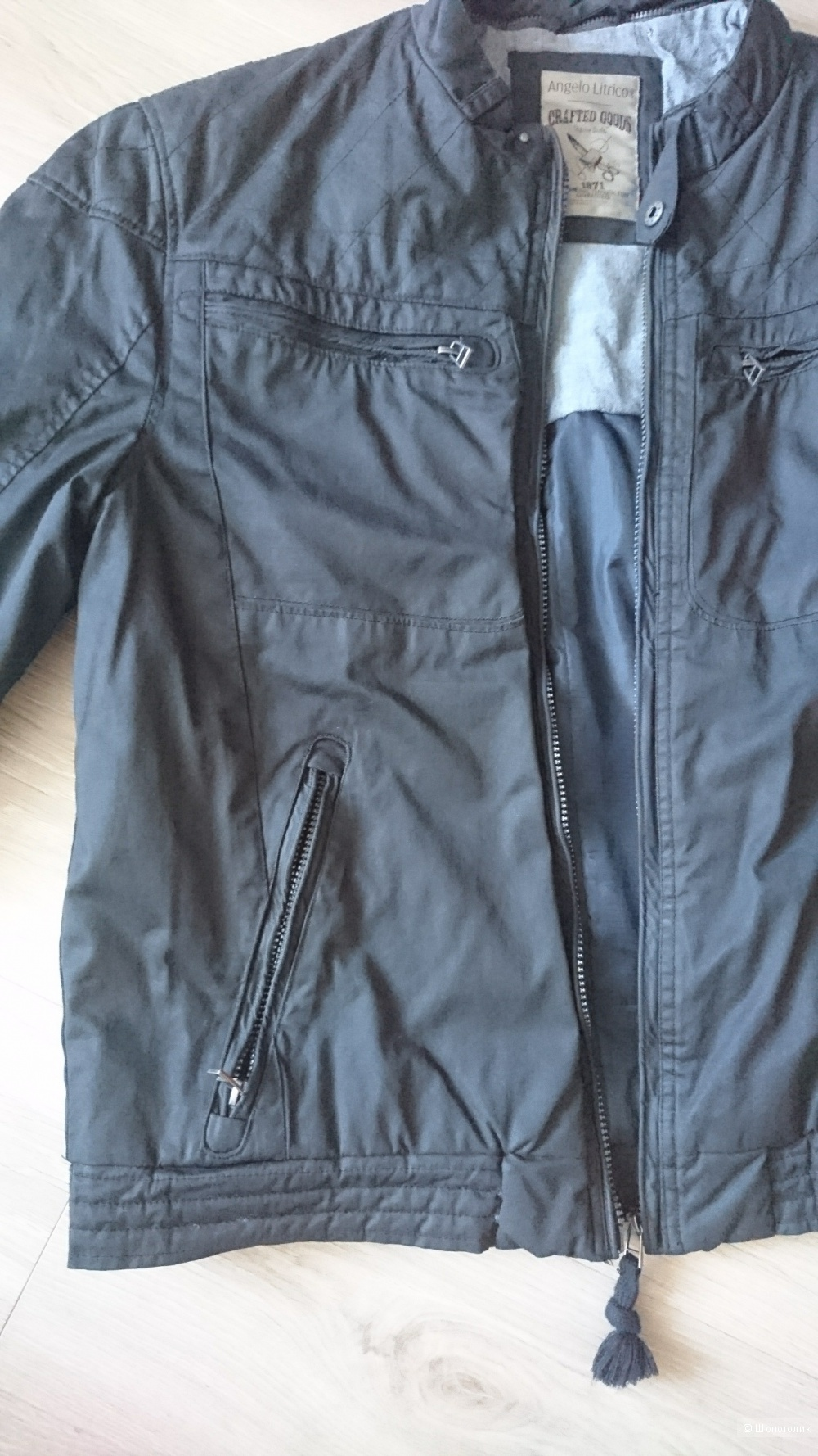 Куртка Angelo Litrico, 50-52