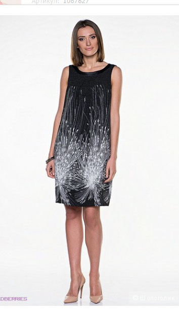Платье, Biquette, размер 42-44