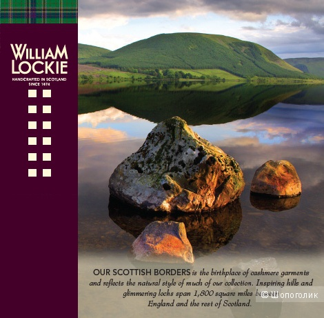 Свитер william lockie, размер m