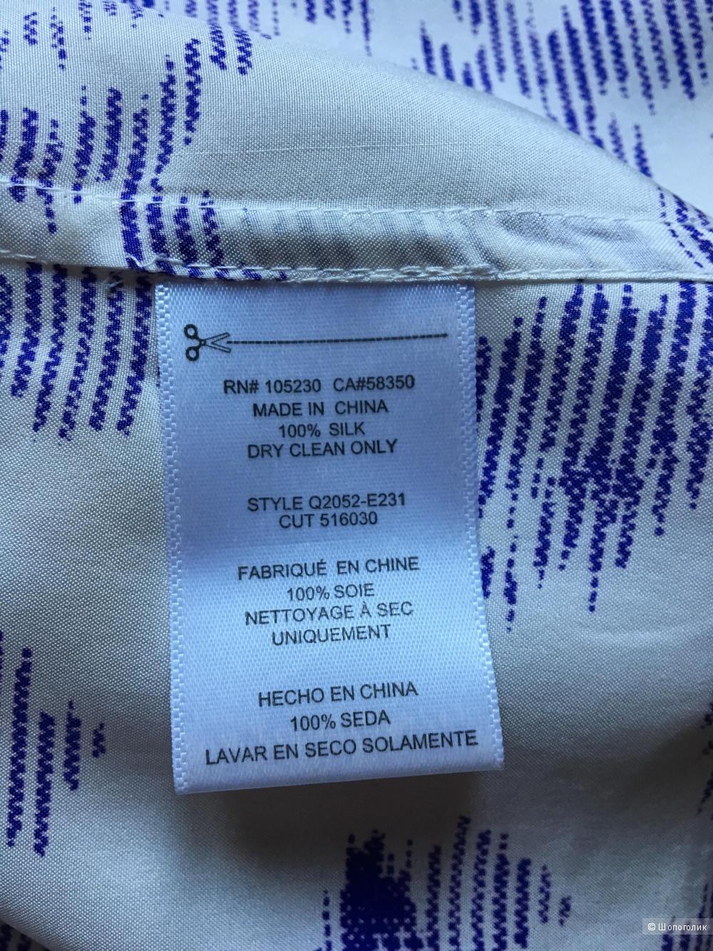 Шелковая рубашка Equipment, размер L