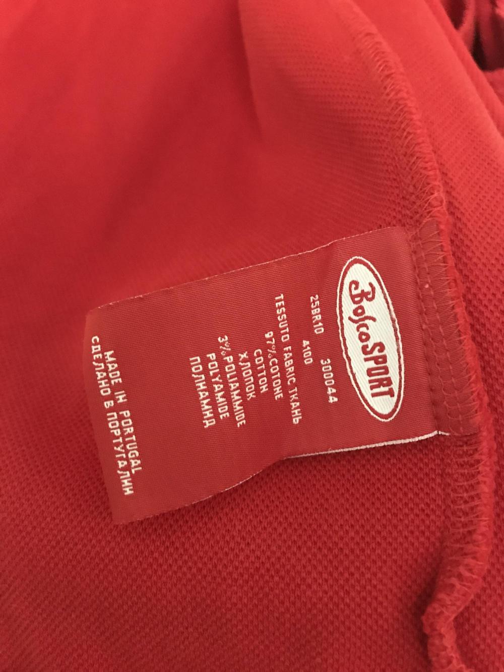 Костюм (брюки+кофта) Bosco, M-L