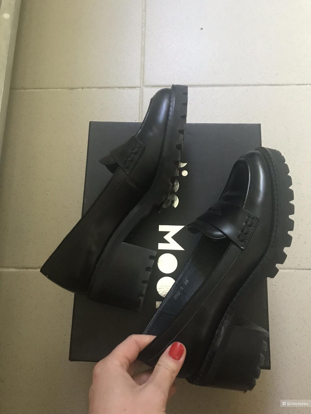 Кожаные туфли Kiss Moon 38