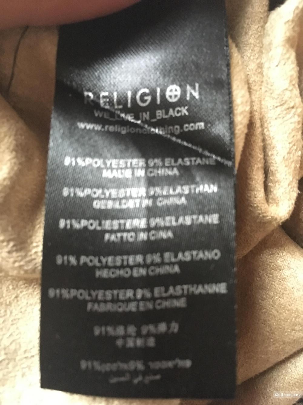 Брюки True Religion. Размер 42-44