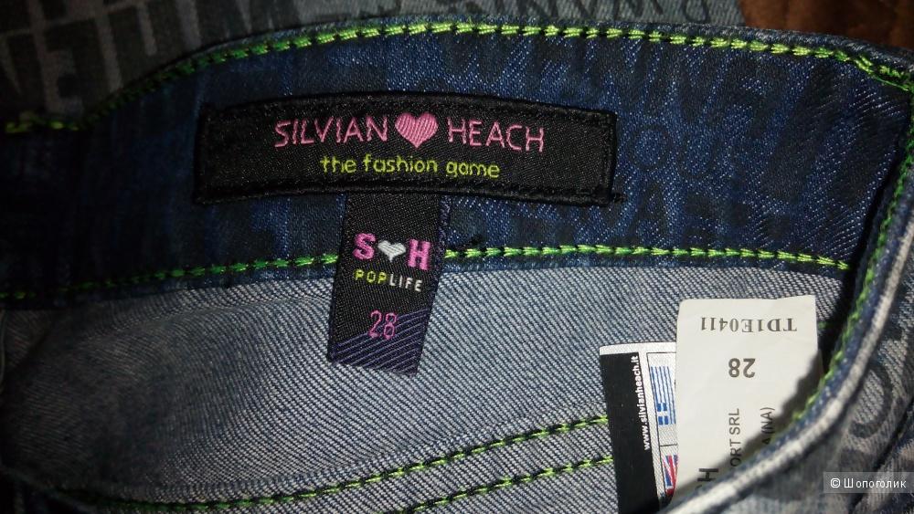 Джинсы Silvian Heach, 27 размер
