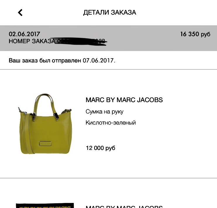 Сумка Marc Jacobs средняя