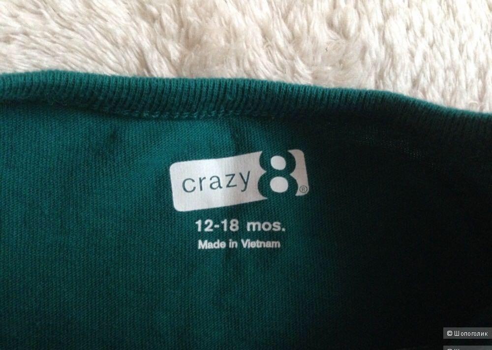 Лонг Crazy8 1-1,5 лет