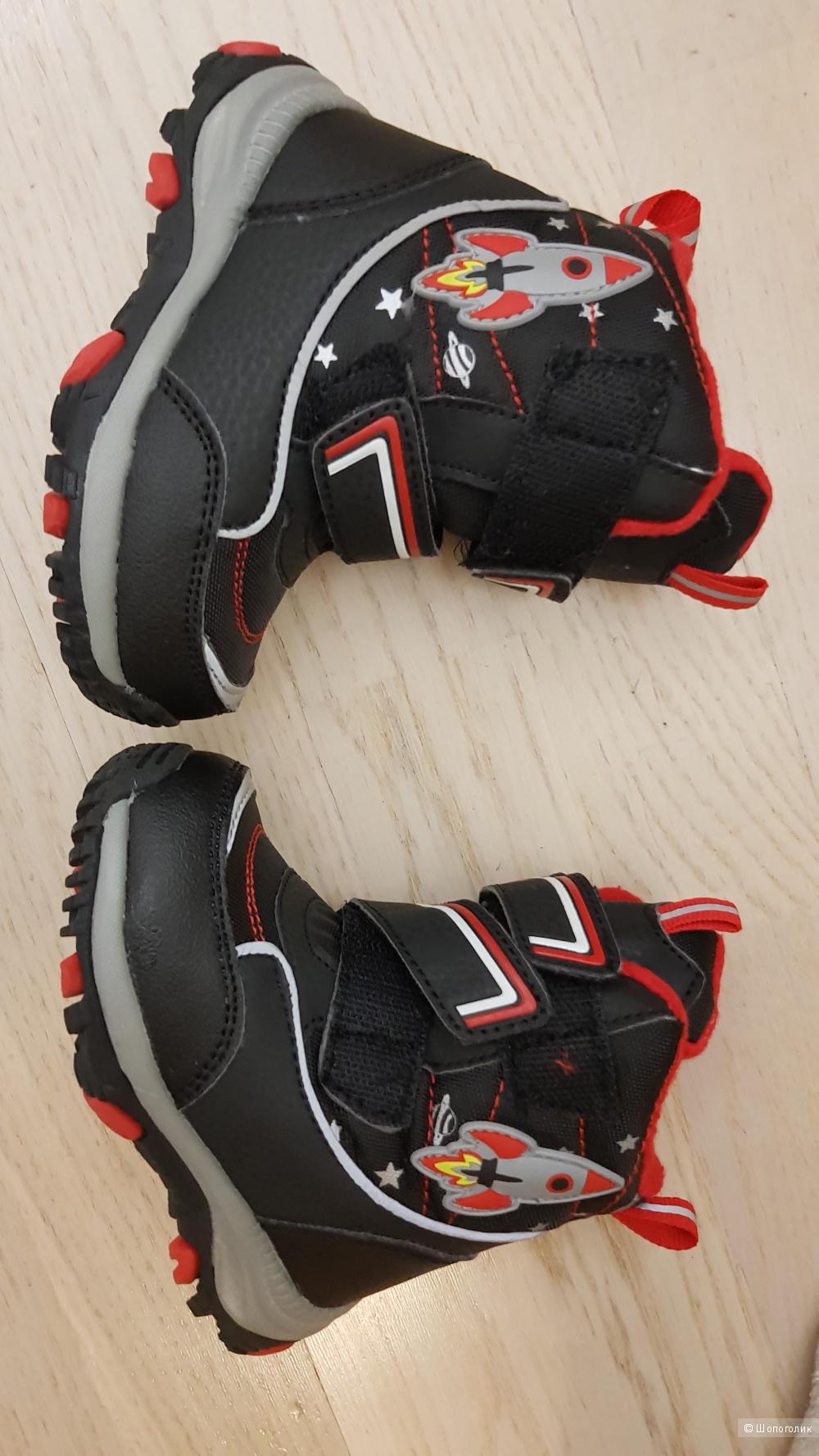 Детские зимние ботинки котофей 22