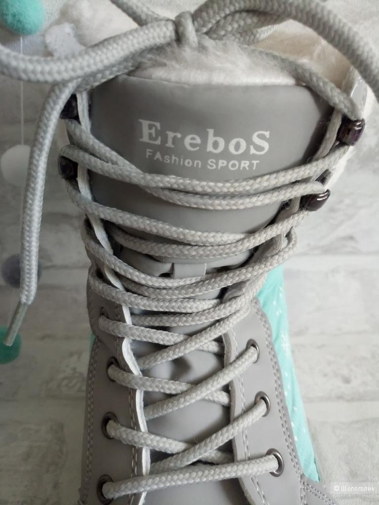 Ботинки Erebos р-р 37