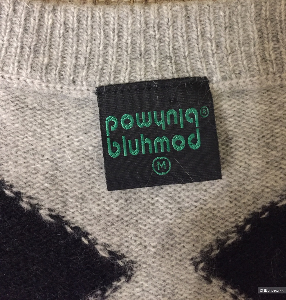 Жилет Bluhmod 46 размер