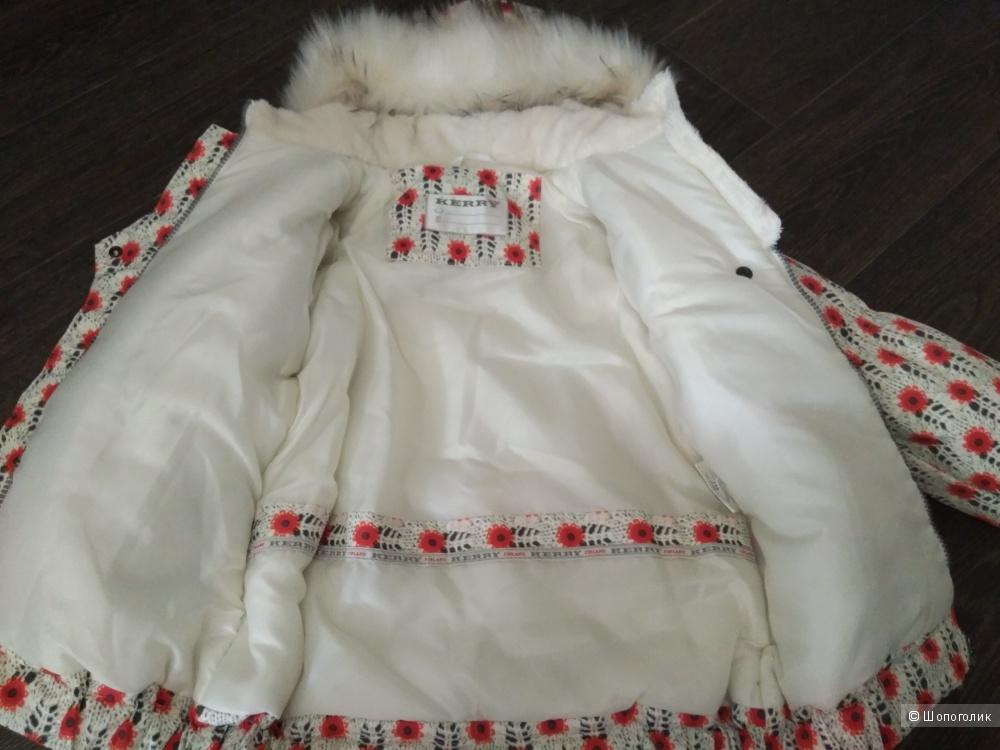 Куртка  Kerry рост 116