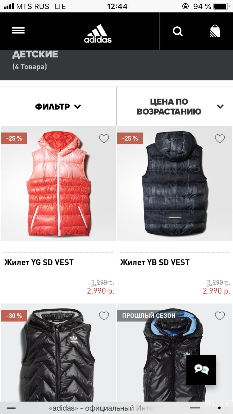 Жилетка для девочки Adidas р 104-110