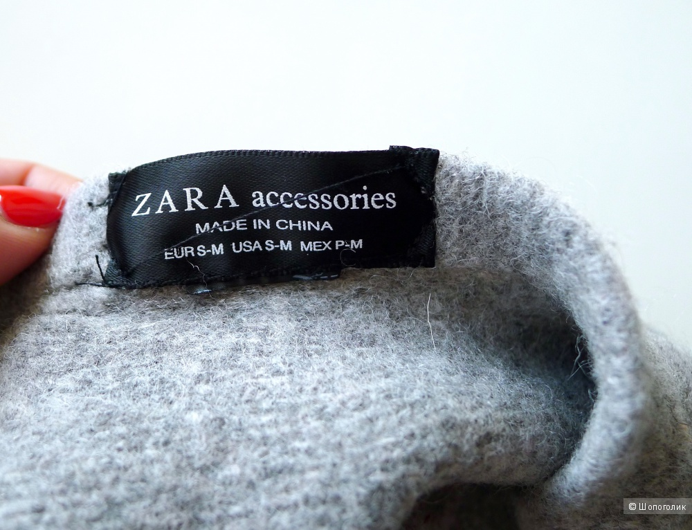 Берет ZARA размер S-M