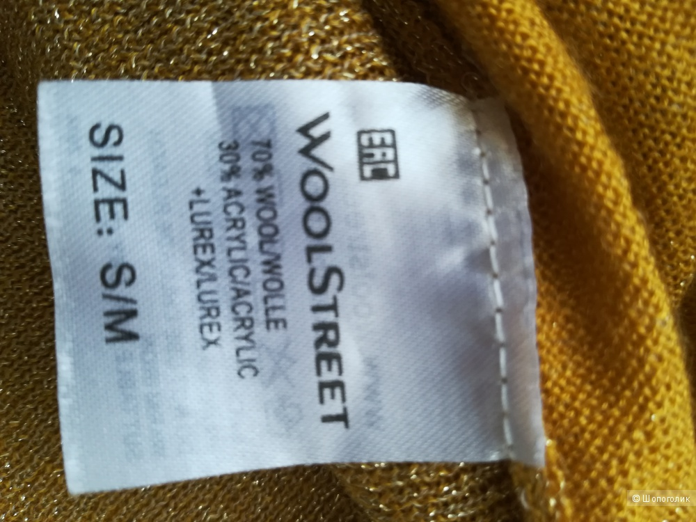 Свитер woolstreet, размер Оверсайз