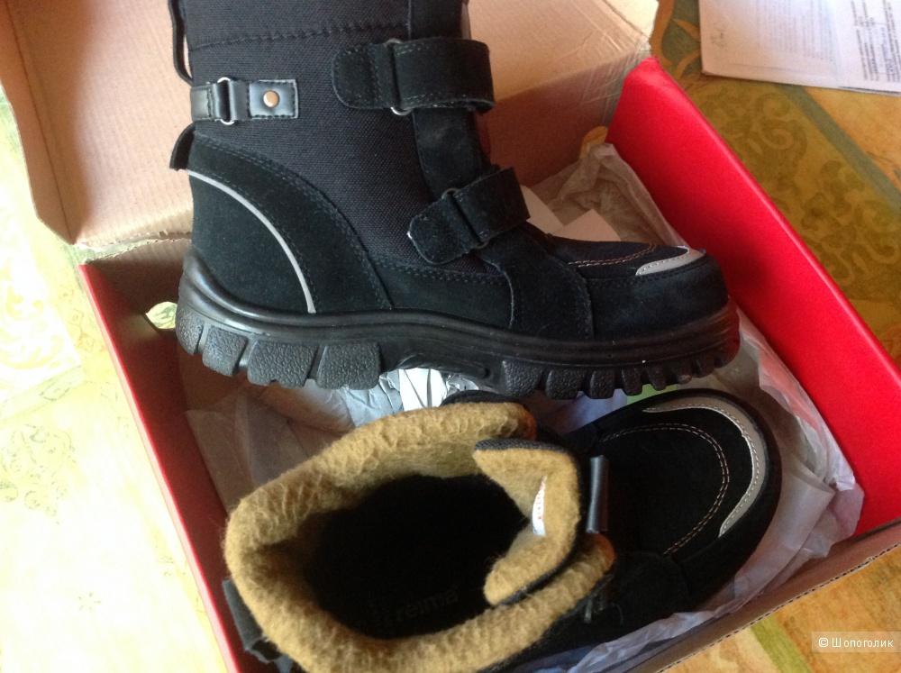 Детские ботинки Reima 35eu (23 см)