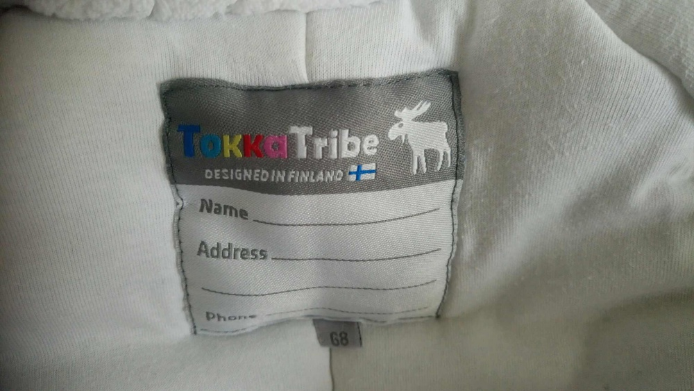 Комбинезон-трансформер TOKKA TRIBE 68 см