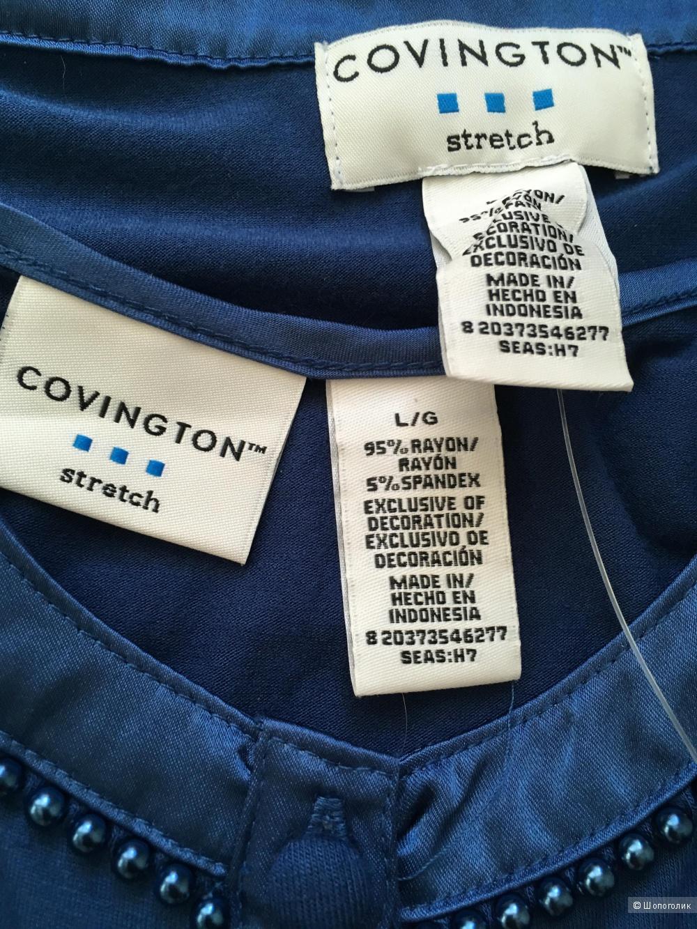 Комплект: кардиган и топ Covington, размер L (48-50)