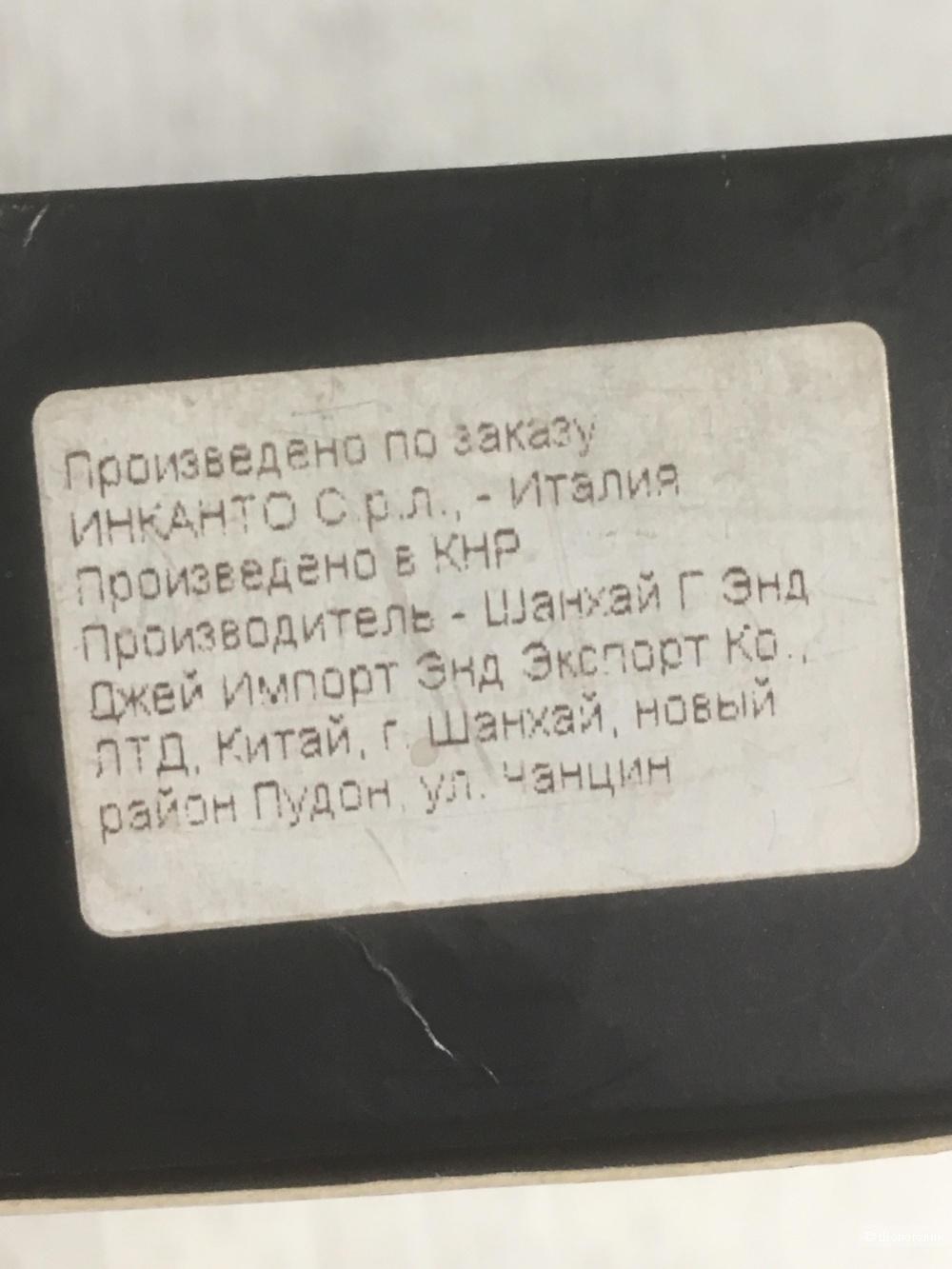 Жилет «Incanto», р-р, M