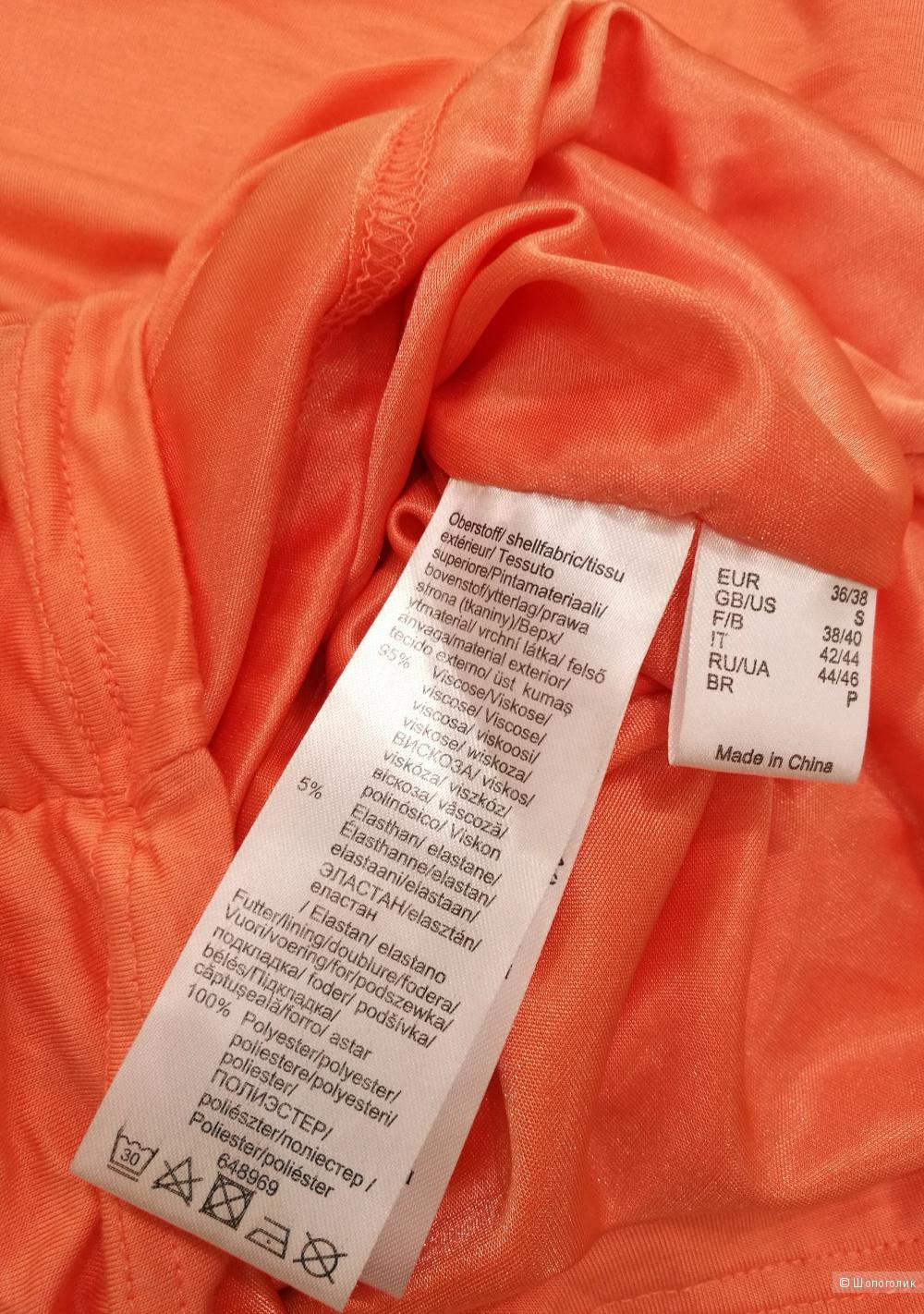 Платье. Bodyflirt. 42/44/44+