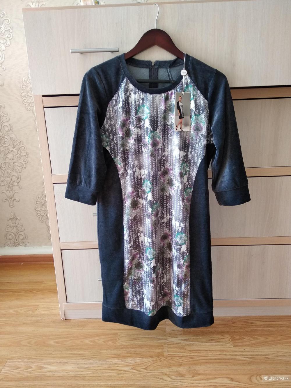 Платье Relax Mode  размер S