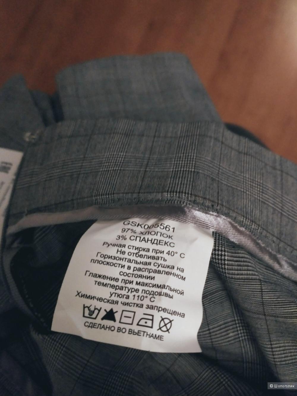 Юбка Gloria Jeans, S