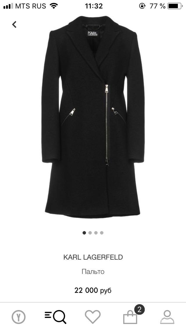 Пальто KARL LAGERFELD, размер it 40 (рус 42)