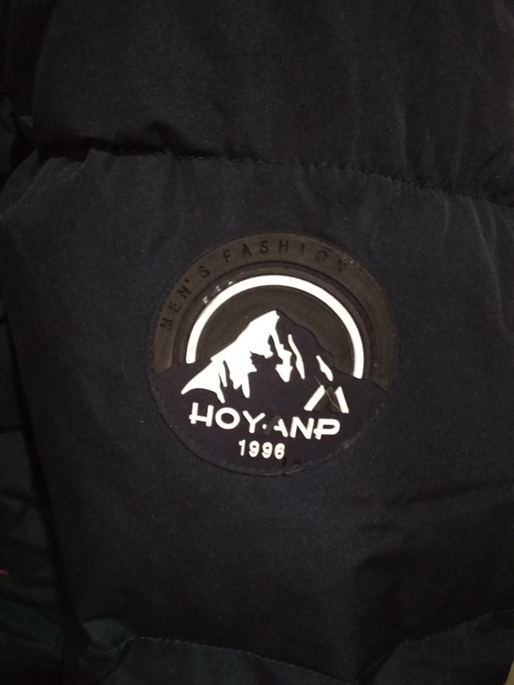 Пуховик Hoyanp 52