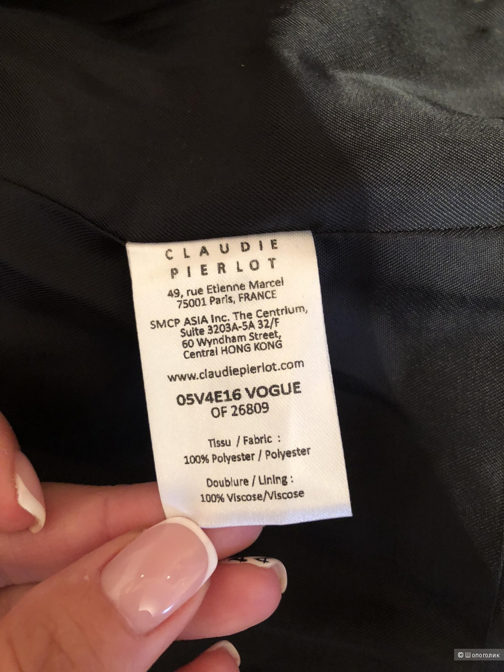 Пиджак Claudie Pierlot, размер S