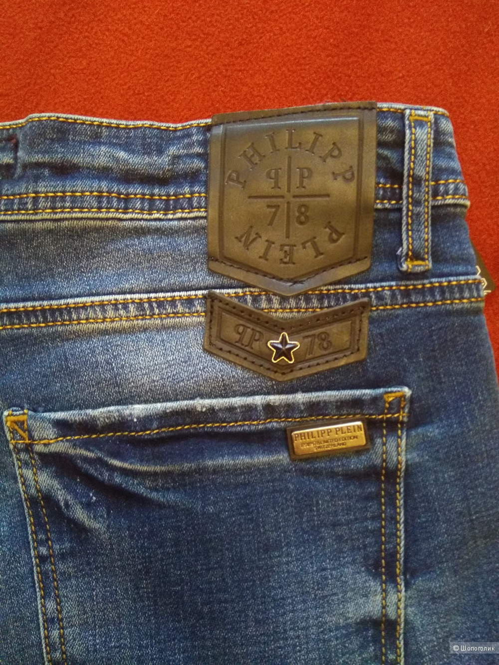 Мужские джинсы Philipp Plein 36 размер
