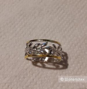 Кольцо из золочёного серебра Диамант 925 пробы, 16,5 размер.