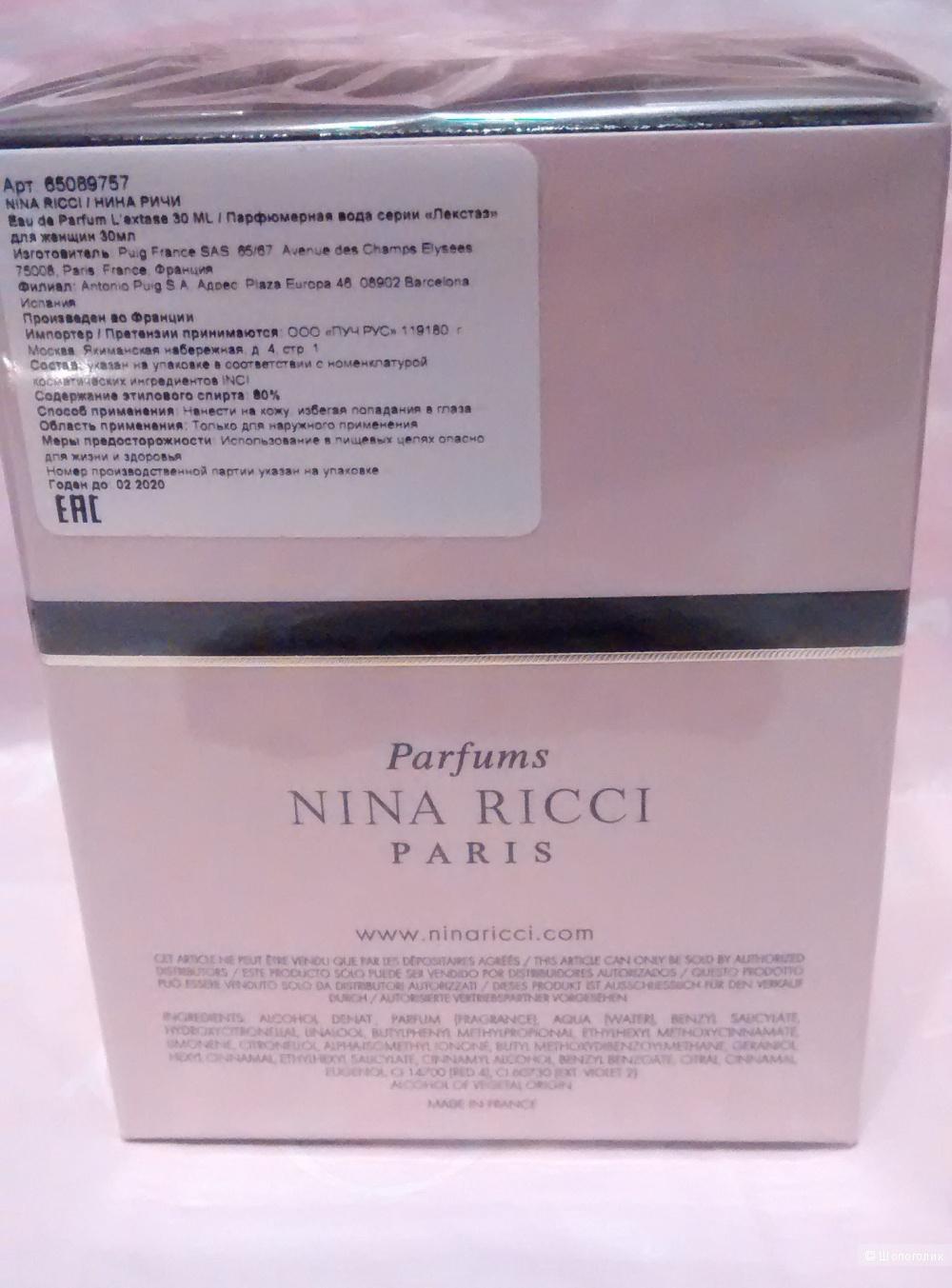 Сет: парфюмерная вода L'Extase Nina Ricci 30мл(новая) +  ПЛЮС:  30/50мл
