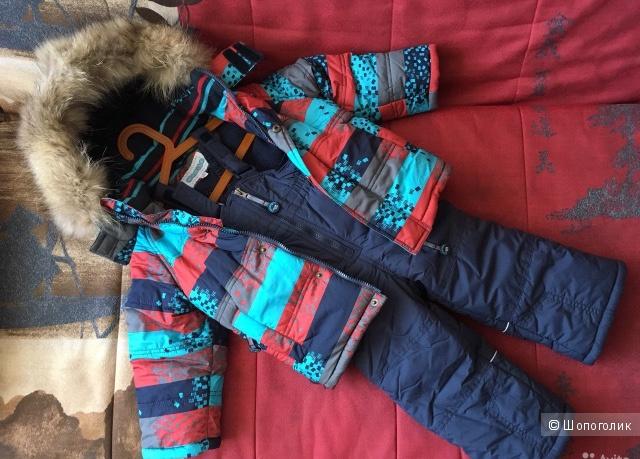 Зимний костюм Donilo 92